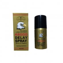 Aichun Beauty Romeo SUPER 48,000 Delay Spray